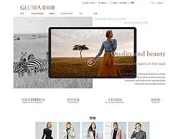 女装web 首页 海报设计