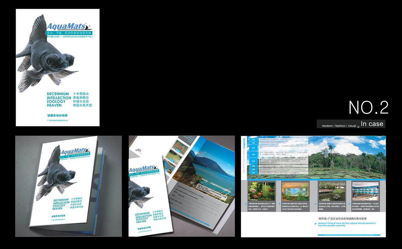 生态环保产品包装以及宣传手册设计图片