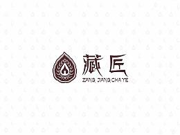 藏匠茶业股份有限公司