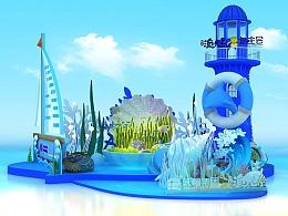 渔夫岛美陈 3D设计