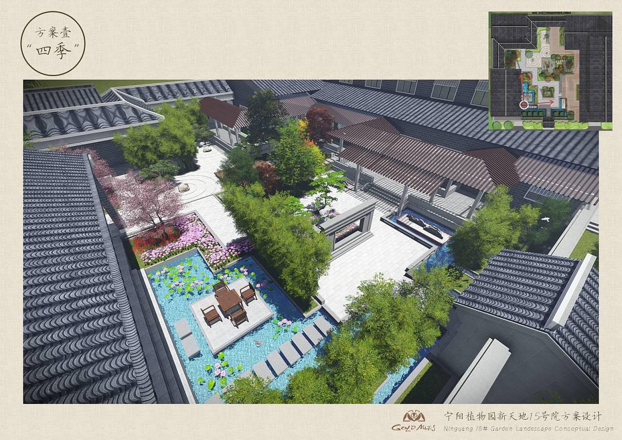 新中式 会所庭院设计|空间|景观设计|liangxiaoskp图片