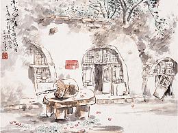 窑洞红光 > 子木第六次陕北写生墨迹