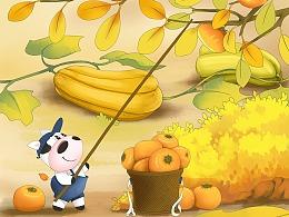 秋季主题插画长图图片