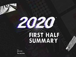 2020上半年海报整理集