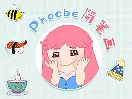 Phoebe简笔画系列