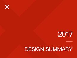 2017 Design Summary