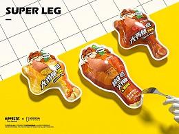 【三只松鼠·超级大腿】系列产品包装设计
