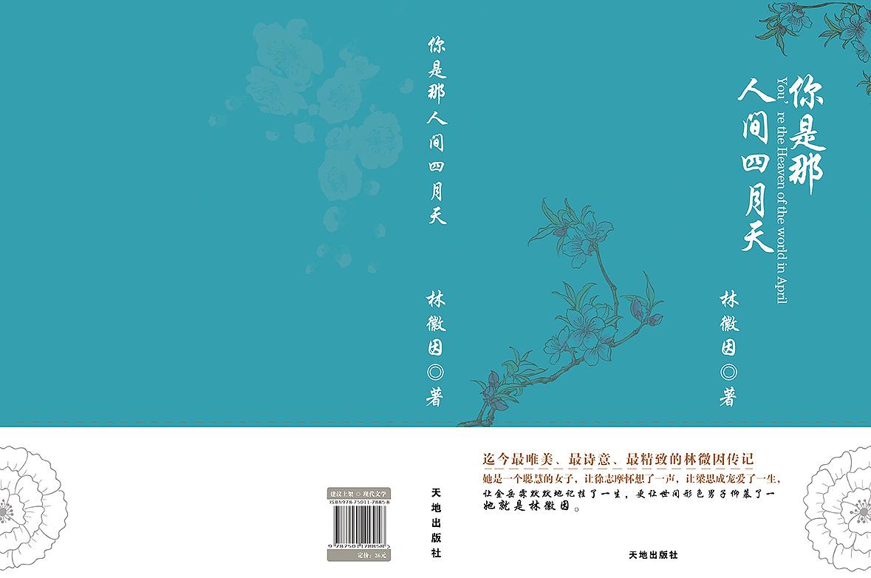 书籍装帧 书籍封面设计
