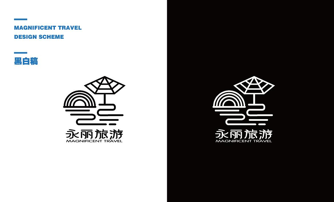 永丽旅游logo设计图片