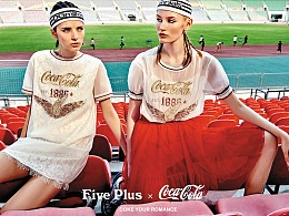 Five Plus ❌Coca Cola