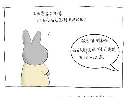 [画中之光]No.21-自律