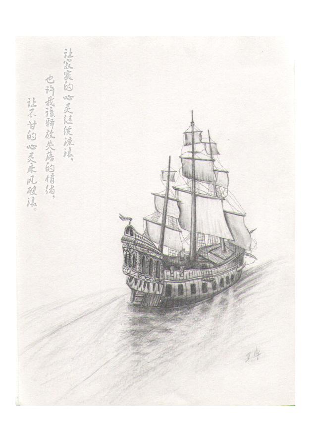 3d-手绘素描习作图片