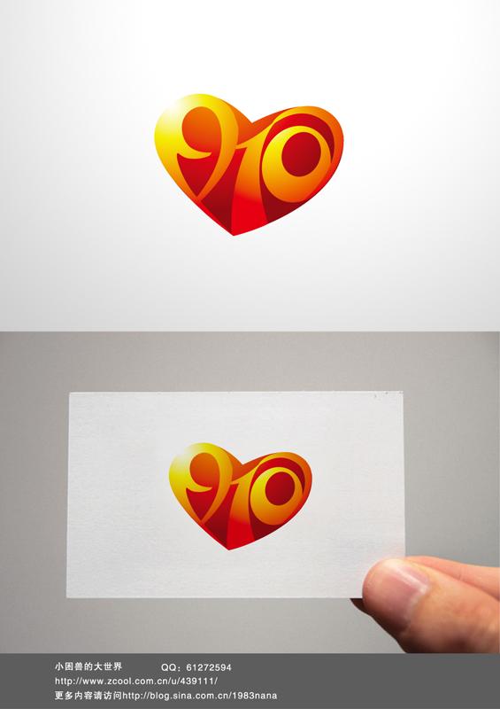 查看《中央电视台文化部9.10教师节晚会片头定版字和logo设计》原图,原图尺寸:565x800