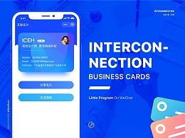 名片小程序设计-INTERCONNECTION v1.0