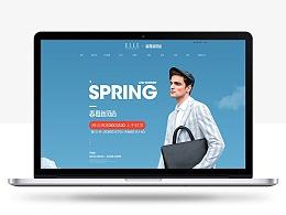 2020年天猫春夏新风尚男包箱包首页+无线端设计