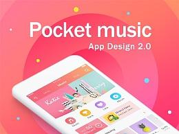 【原创作品】Pocket music音乐App 2.0 ,内附交互动效
