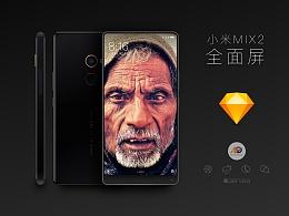 小米MiX2 - Sketch