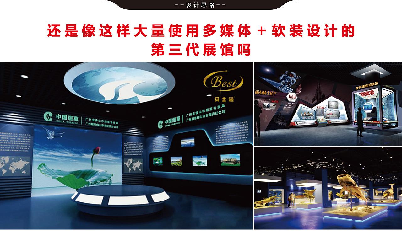 东风汽车公司技术中心图片