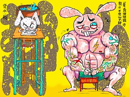 乔二兔的日常