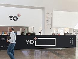 【YO+跨境商品生活馆】视觉设计