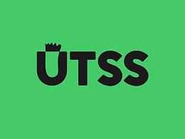 UTSS神农架森林国际越野跑LOGO
