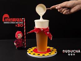 波点狂想曲-时尚奶茶摄影 概念饮品摄影