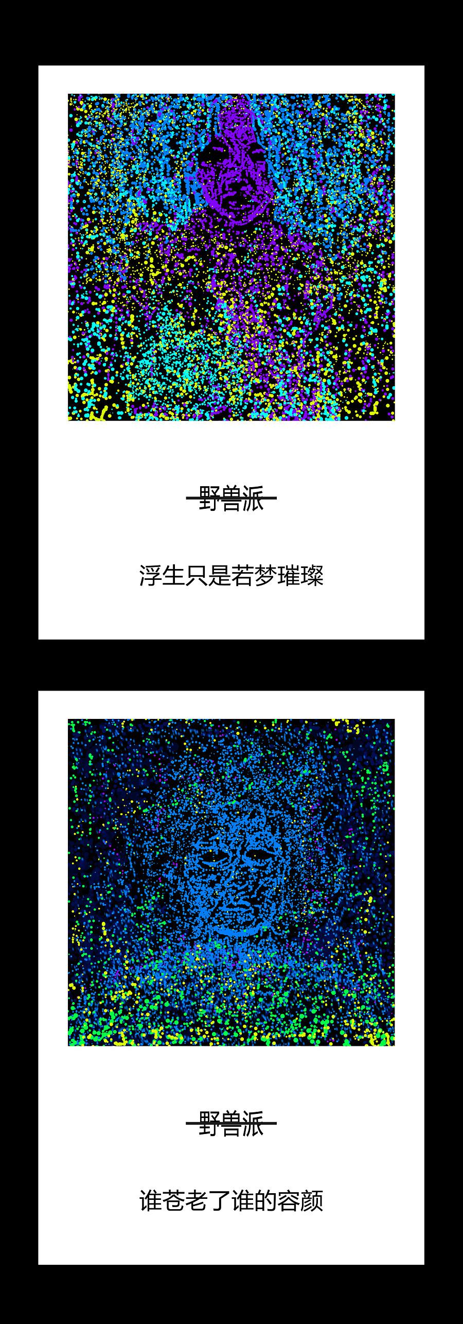 查看《2016 UI(psd分享)》原图,原图尺寸:1400x4000