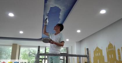 蓝天白云手绘壁画