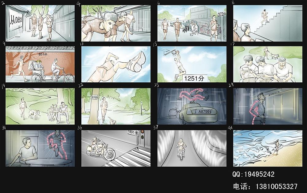 手绘 商业插画 影视 电影 分镜 分镜头 故事脚本 tvc广告 storyboard