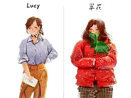#过年回家# 城里的Lucy.Linda变回村里的翠花.二丫