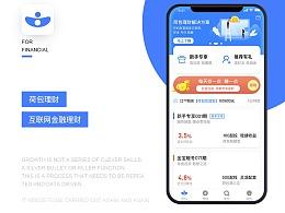 Purse financing App - 做有温度的理财App