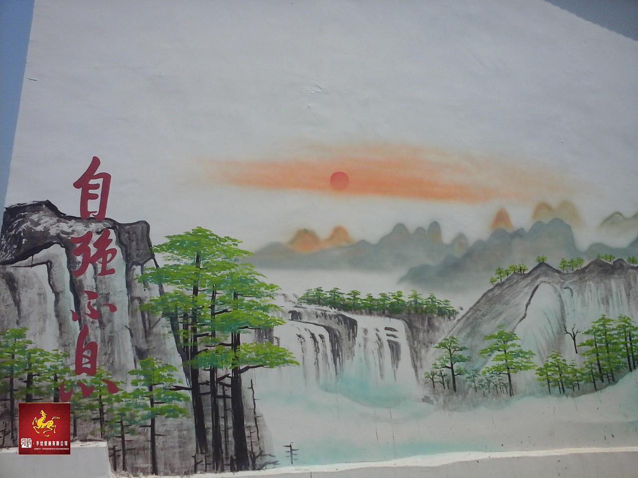 手绘壁画山水之《经典集萃》
