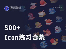 春日集-Icon500+