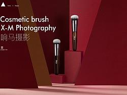 Cosmetic Applicator 响马摄影