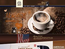 咖啡机淘宝首页详情页设计