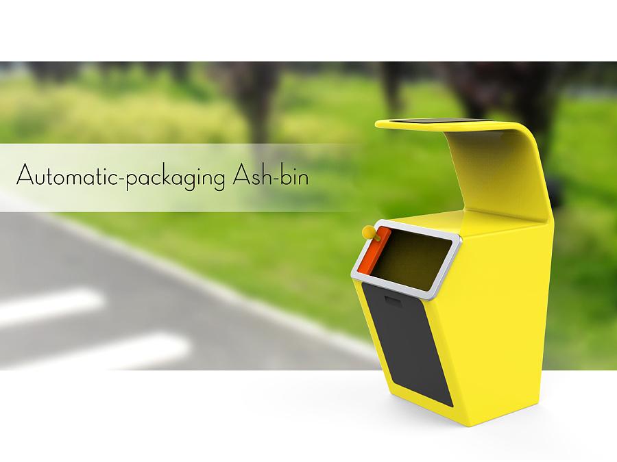 产品设计-自动打包垃圾桶设计|生活用品|工业/产品
