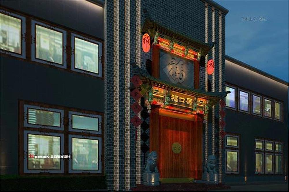 北京福口居北太平庄店餐饮设计空间|案例|室内设计室内设计员三级考试图片