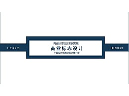 LOGO DESIGN | 商业标志设计