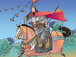 小学生青少读物史记历史读物青少励志封面插画