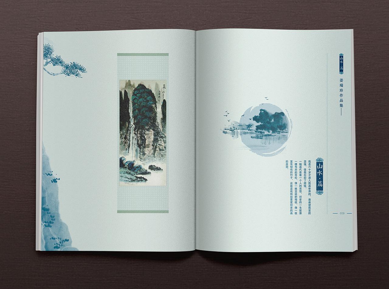 关于平面设计方面的书籍,哪位有好书给咱推荐几本,谢谢咯图片