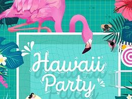 夏威夷风格邀请函插画