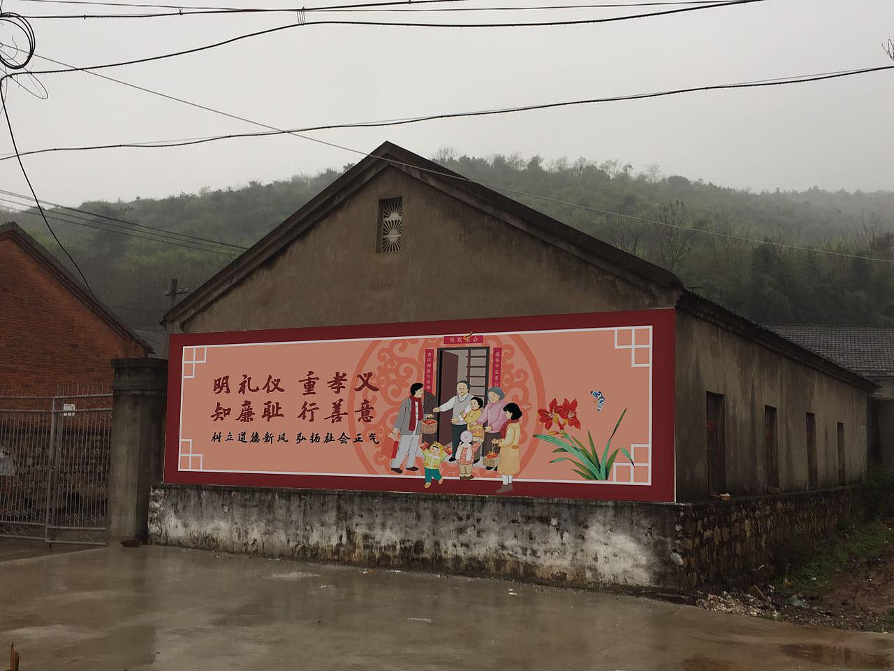 社区文化墙,乡镇文化墙绘,新农村墙体彩绘