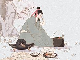 中华传统文化(封面)