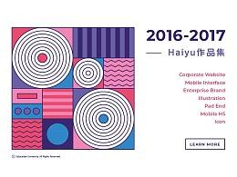 2016~2017的一些作品集合