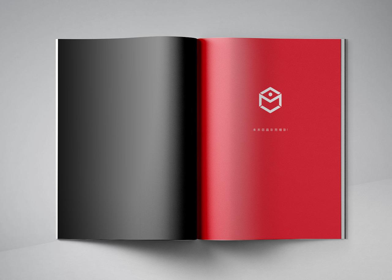 无限晶彩经验宣传册企业平面设计h5图片