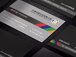 黑色高端企业名片设计,创意名片个人名片