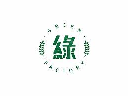 C&A - 绿色工厂