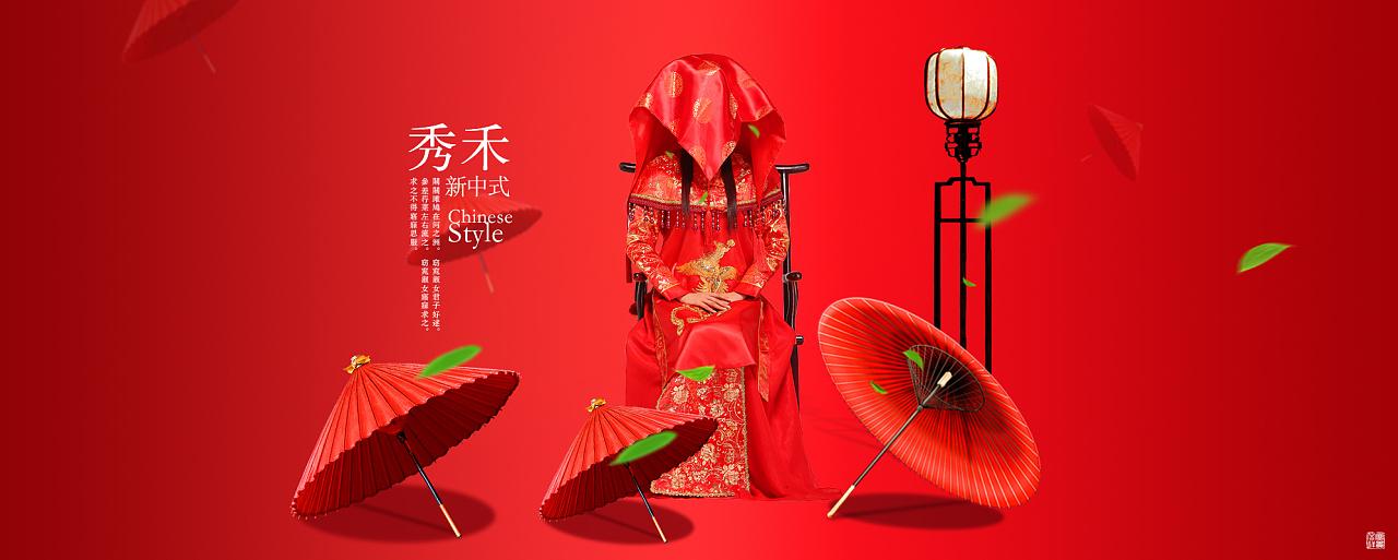 新中式电商女装秀禾服banner海报简洁淘宝店页面