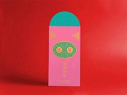 「纸物」新春纳福红包~