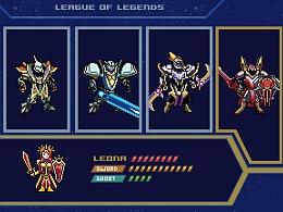 英雄联盟-像素王国机神